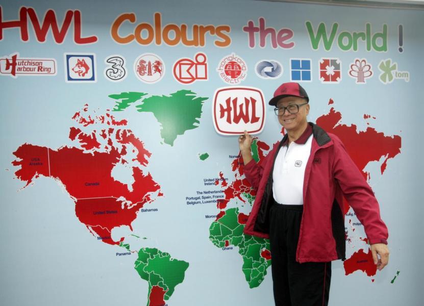2005年,李嘉誠主持集團運動同樂日開幕禮,並展示集團的全球版圖。