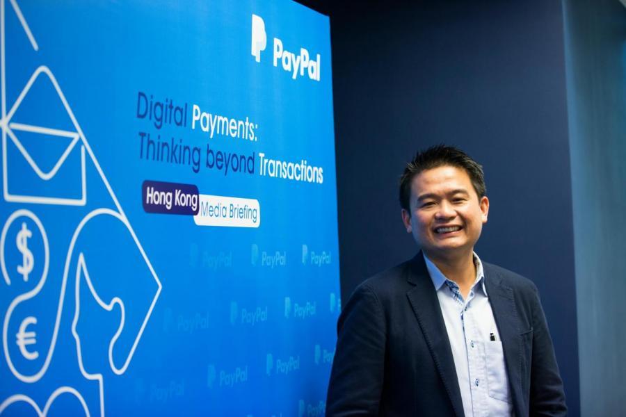 PayPal高級總監兼香港、韓國和台灣區總經理孫世