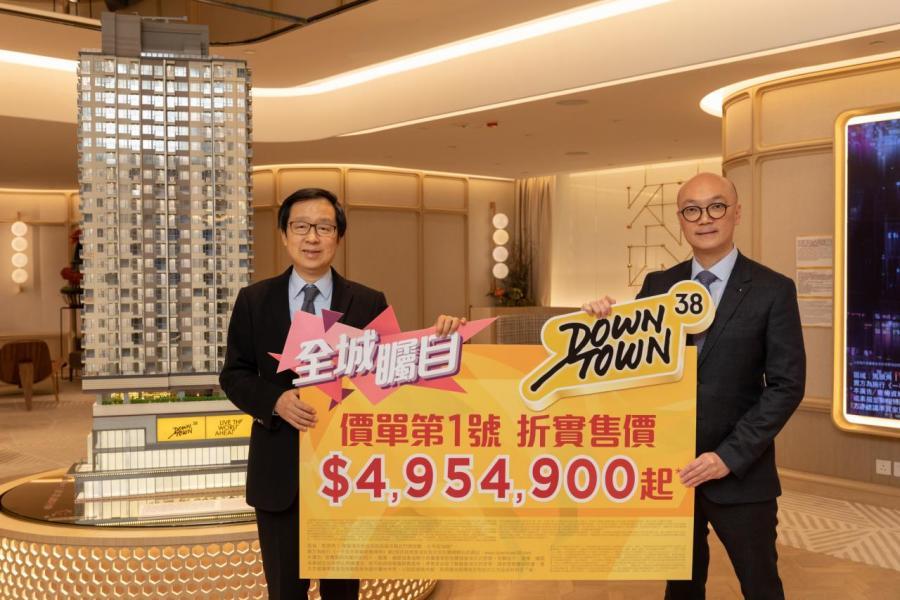 Downtown 38以低價開售策略奏效,成功製造樓市小陽春。