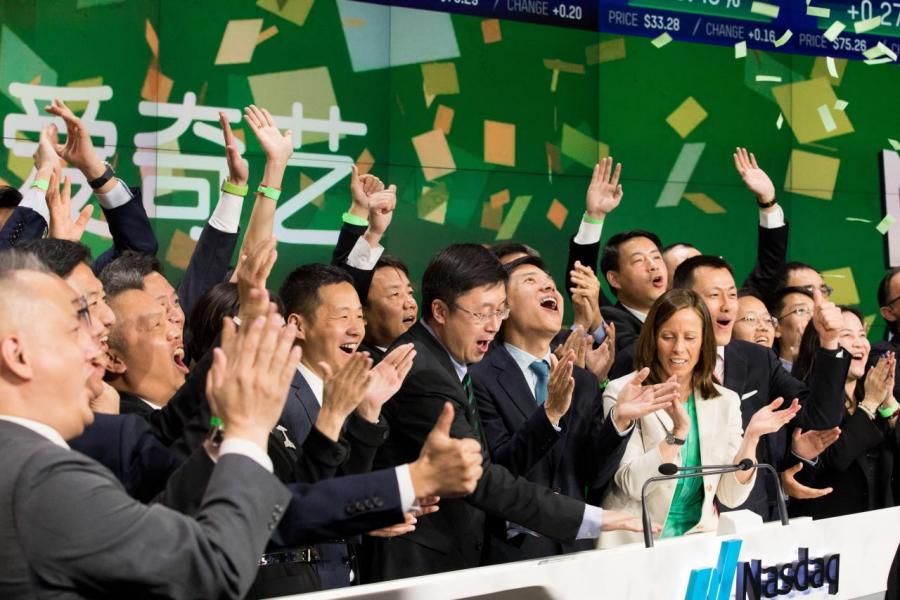 愛奇藝過去三年虧損近百億人民幣,仍未有賺錢的時間表。