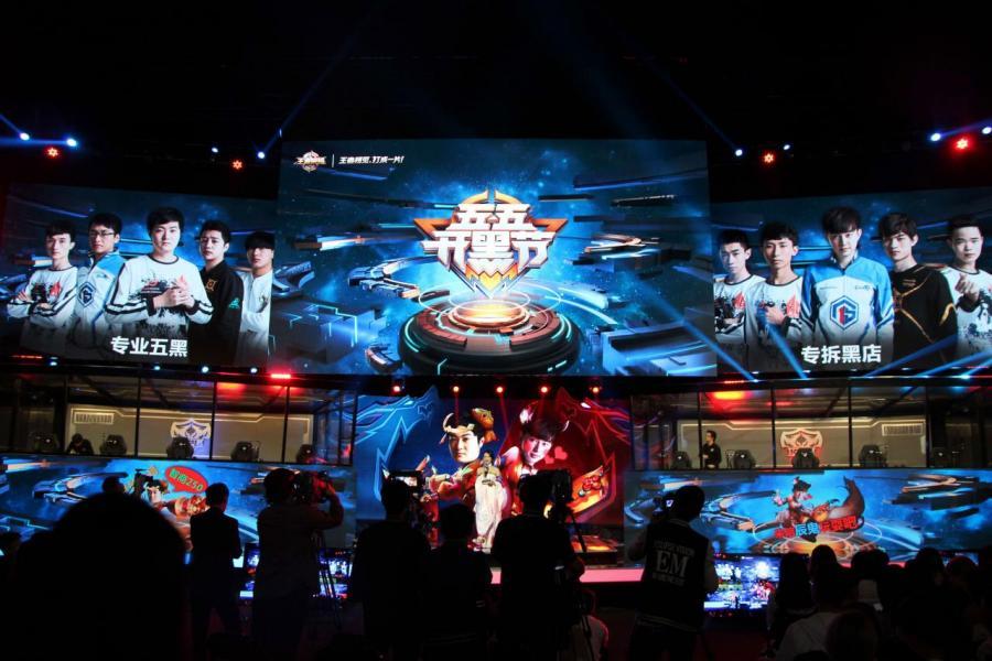 騰訊指,收入增長主要受《王者榮耀》、《QQ飛車手遊》等遊戲所推動。