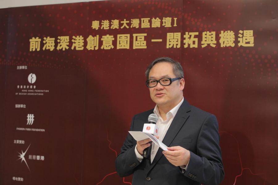 創意香港總監曾昭學先生致歡迎辭。