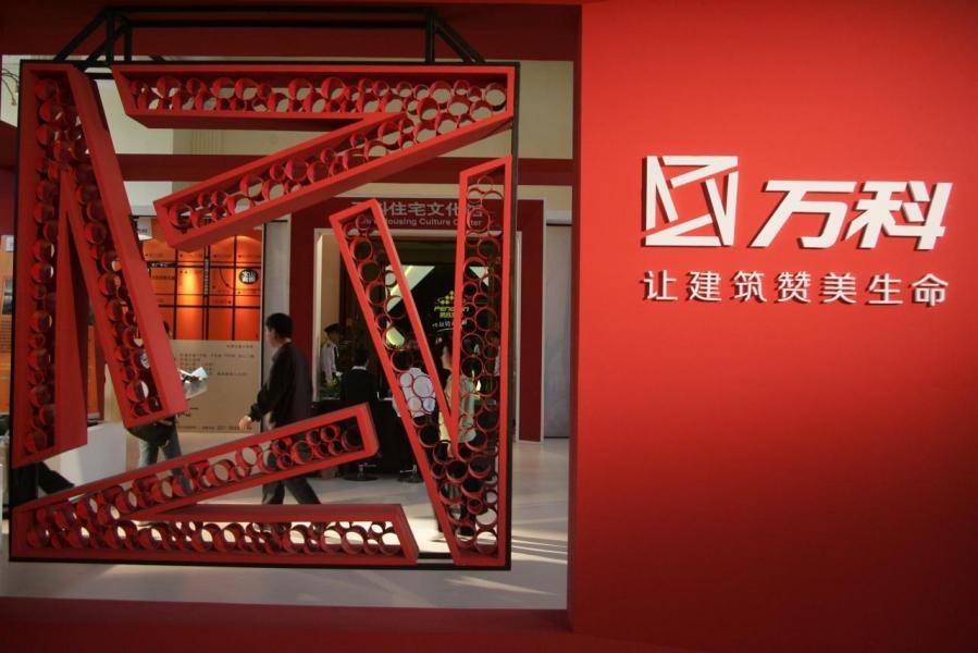 萬科於香港首個獨資發展的項目屯門掃管笏上源,最快可月內推售。