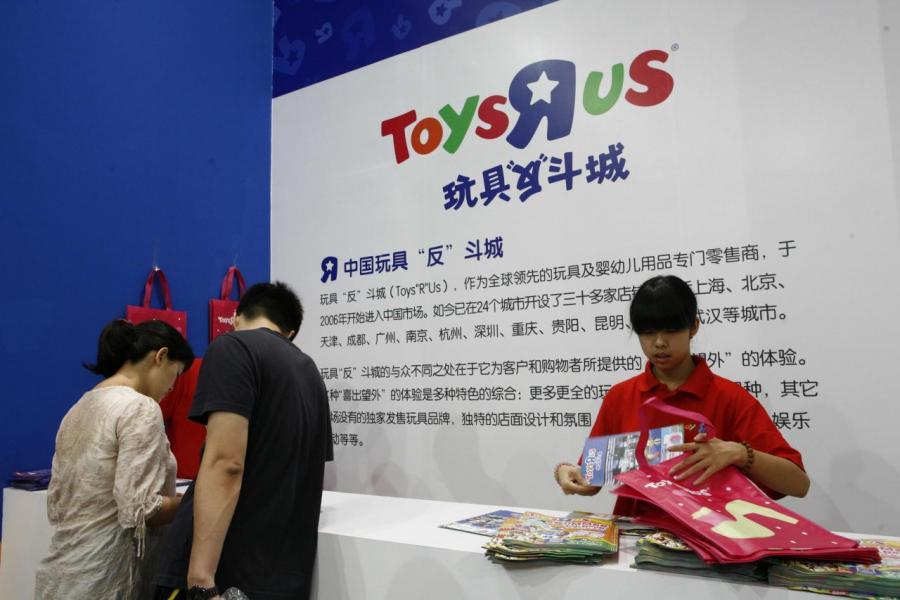 「玩具反斗城」的數量不跌反增,已有超過一百間。