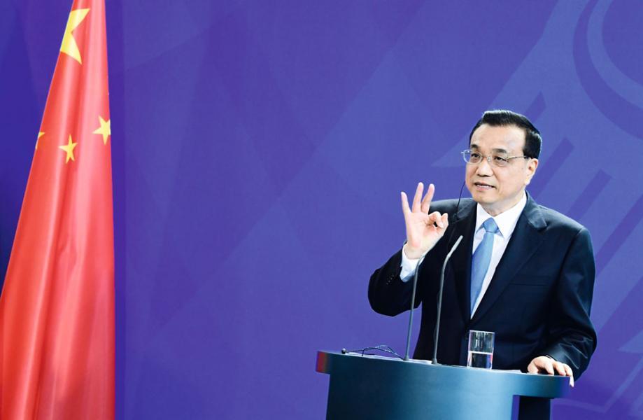 國務院總理李克強在《政府工作報告》中首次提到「粵港澳大灣區」規畫。