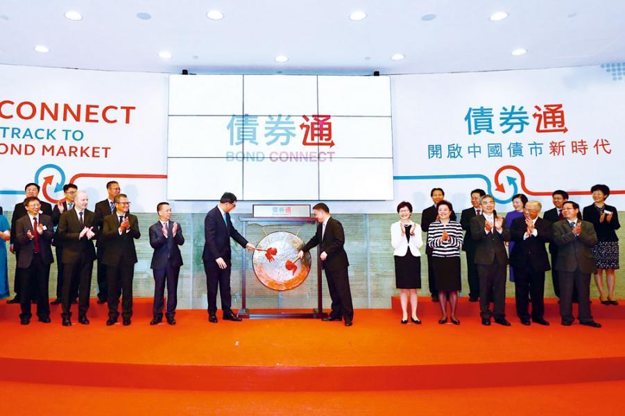 分析認為債券通可推動中國債券市場,亦能鞏固香港國際金融中心地位。