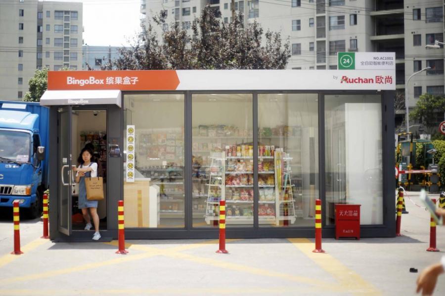 無人便利店在內地愈開愈多。