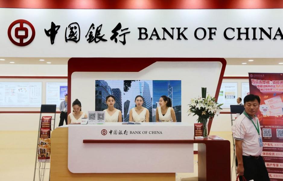 現時小微企佔銀行的總貸款比重仍然偏低。
