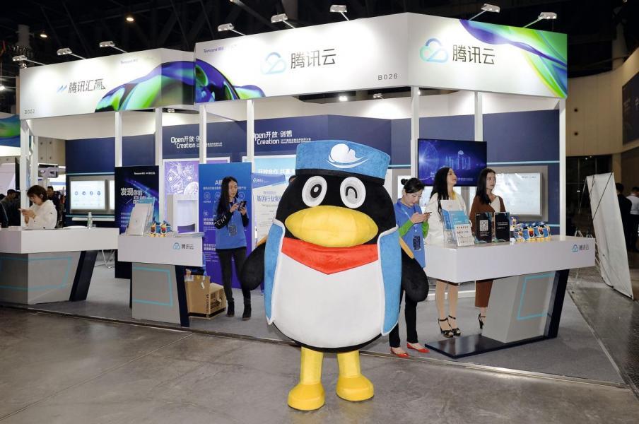 中國對新經濟的需求,就造了騰訊等全球大型互聯網企業。