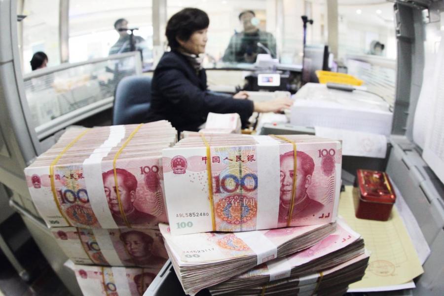 人民幣在連跌三年後,去年終於扭轉弱勢。