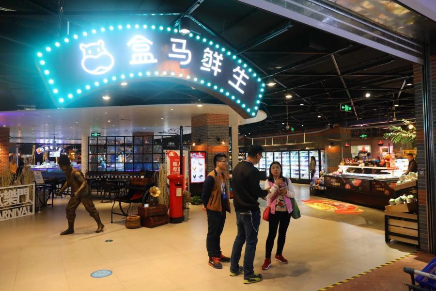 阿里巴巴近年積極布局東南亞市場。
