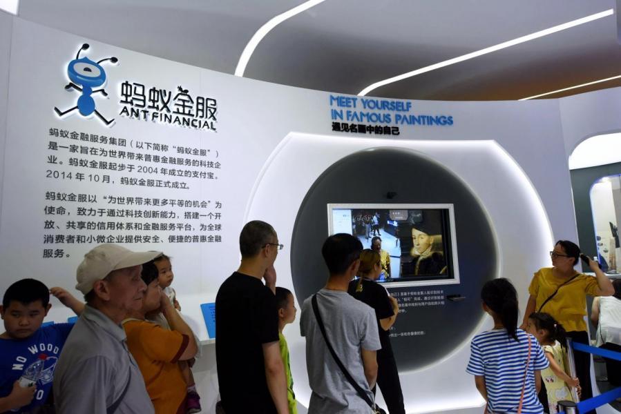 螞蟻金服為現時中國最大的獨角獸。