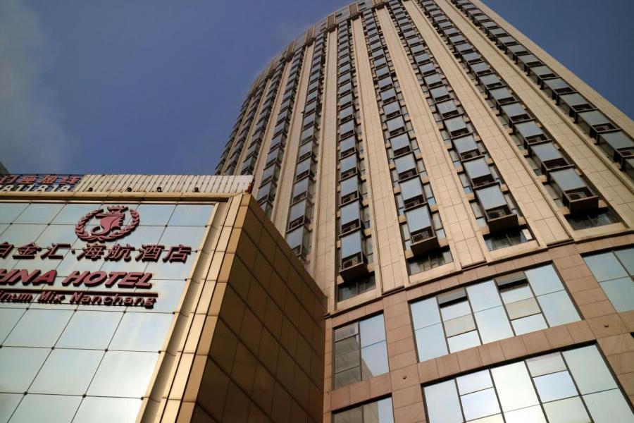 海航因資金出現問題,目前已先後出售3幅地皮予香港發展商。