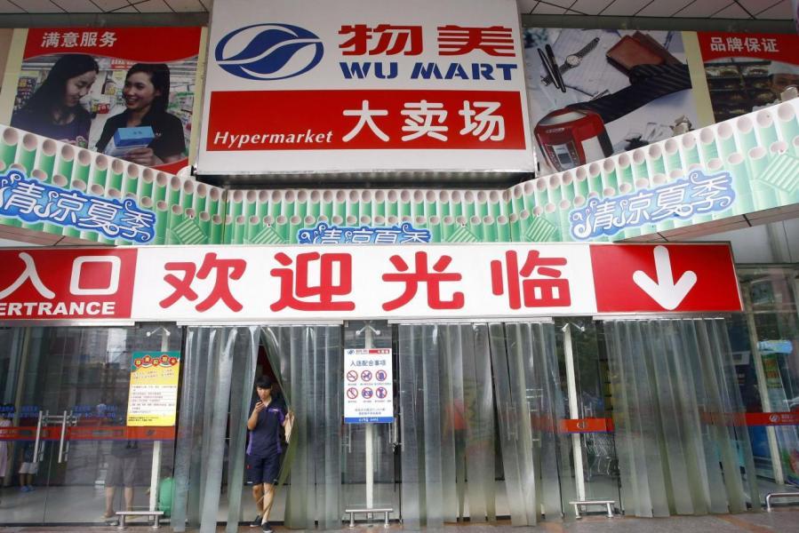 樂天購物已將中國華北分公司旗下店鋪賣給中國物美集團。