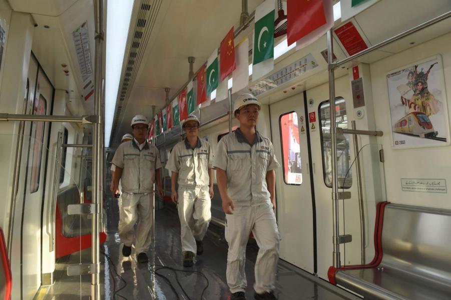 巴基斯坦的鐵路系統落後,削弱國家的競爭力。