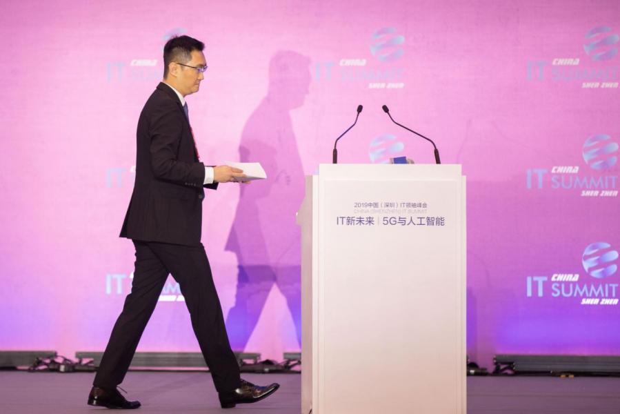 馬化騰近期表示,騰訊正加大科研投入。