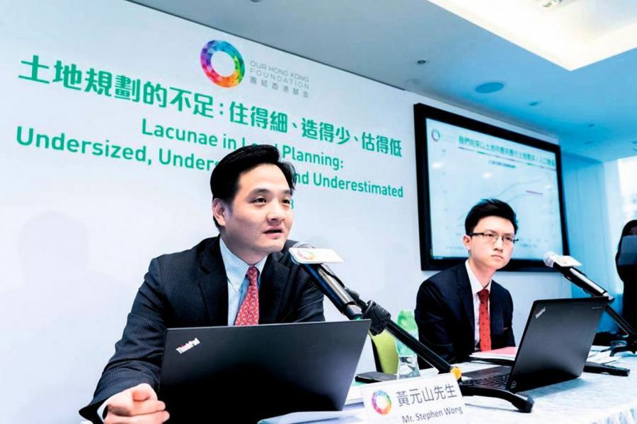 團結香港基金認為港府低估了未來土地需要,要滿足需求,必須大量填海。