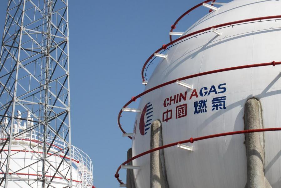 中國近年注重環保,由於使用燃氣可減少對環境傷害,因此燃氣股潛力可觀。