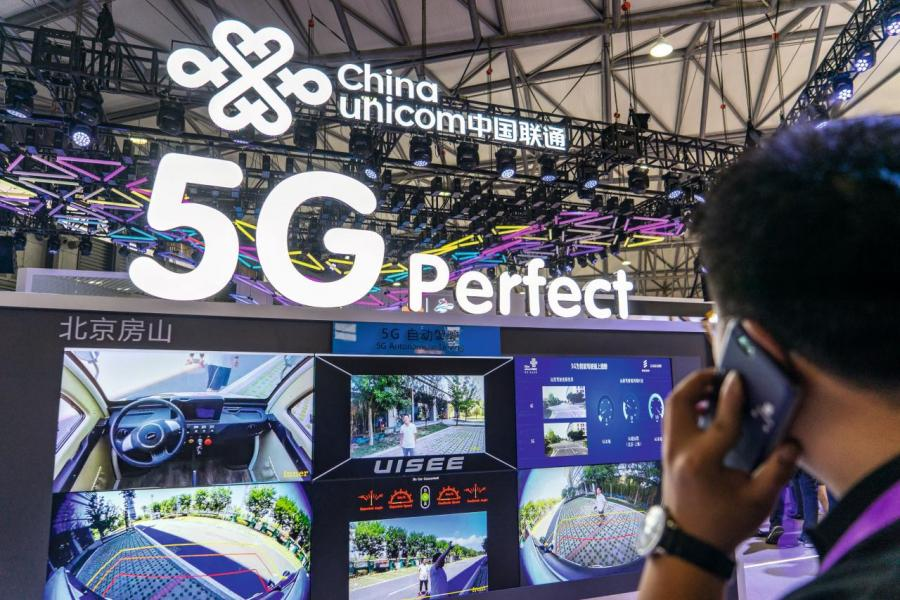 三大電訊正積極為5G進行測試。