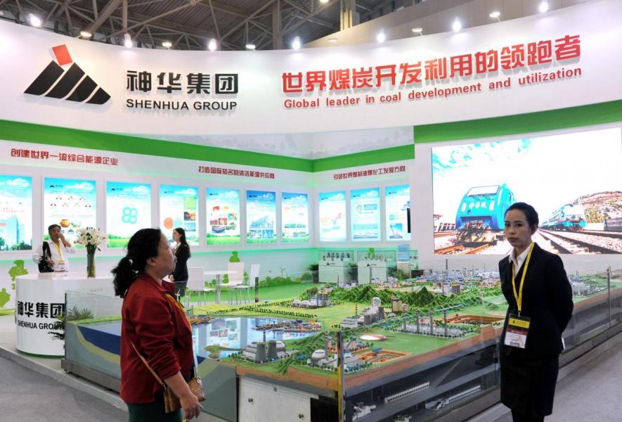 中國神華屬龍頭企業,在行業整合中佔有一定優勢。