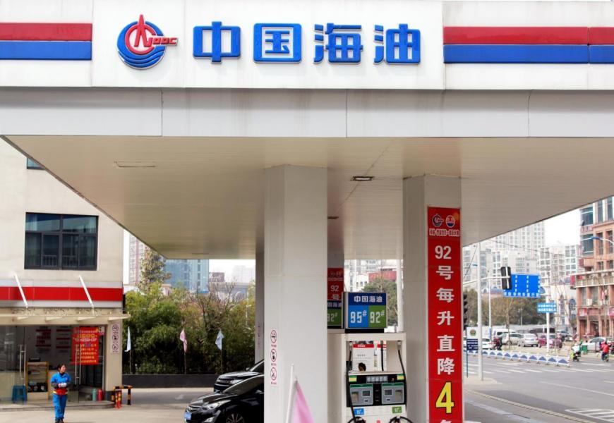 受惠油價做好,中海油(00883)第三季的業績表現對辦。