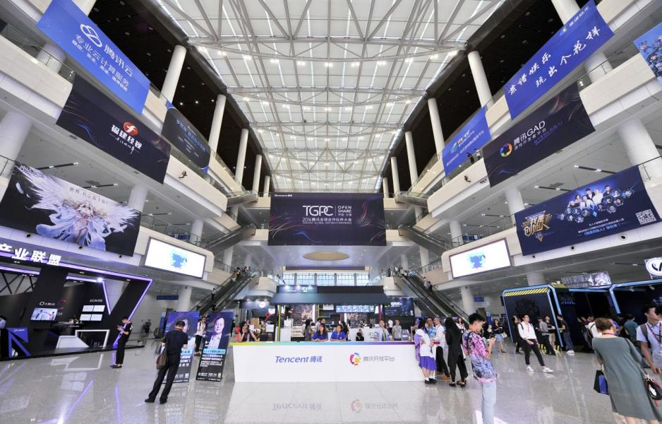 股王騰訊的業務一向是市場焦點所在。
