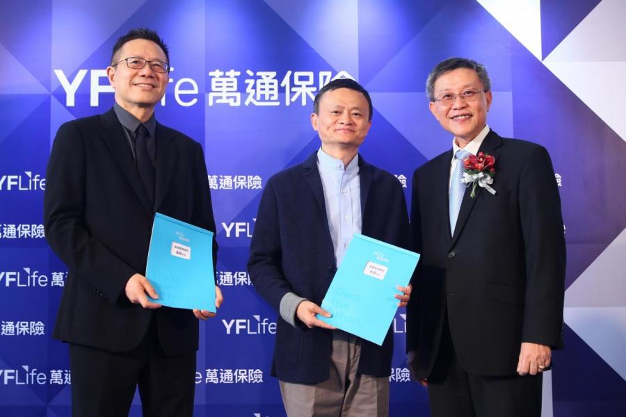 馬雲(中)專程來港參與萬通的改名活動。